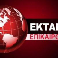 Έκτακτο News: Σεισμός Στην Αθήνα..