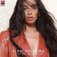 Ελένη Φουρέιρα: Με αποκαλυπτικό sexy μαγιό στη Μύκονo