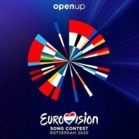 Είναι πλέον επίσημο Ελληνίδα - Ολλανδέζα στην Eurovision! για την χώρα μας