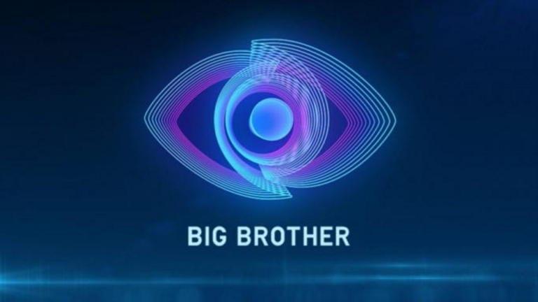 Ποιος θα αποχωρήσει απόψε από το Big Brother;