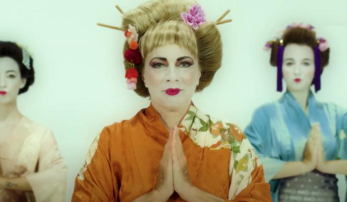 Το απολαυστικό trailer για το «Ένα Εκατομμύριο YEN»! Με την Σμαράγδα Κάρύδη
