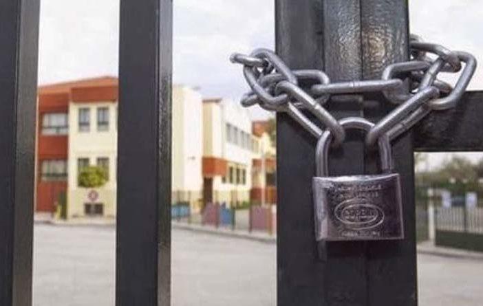 NEWS:Η λίστα με τα κλειστά σχολεία την Πέμπτη 29/10 λόγω κορωνοϊού